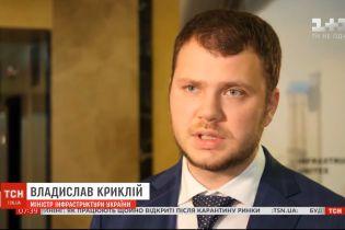 Общественным транспортом в Украине сможет пользоваться больший круг людей после 22 мая
