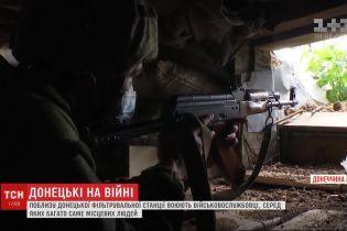 За последние сутки двое украинских бойцов получили ранения - штаб ООС