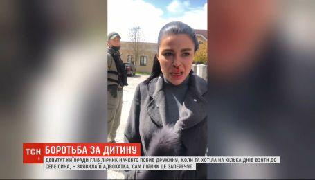 Депутат Киевсовета Глеб Лирник до синяков избил свою жену