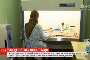 Тестування медиків, поліцейських та Нацгвардії на коронавірус стане обов'язковим