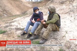 Совсем другая мотивация: под Донецком воюют преимущественно местные жители