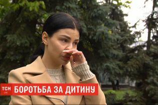 Депутат Київської обласної ради нібито побив свою дружину, коли та хотіла забрати сина