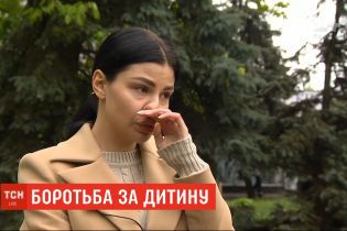 Депутат Киевского областного совета якобы избил свою жену, когда та хотела забрать сына