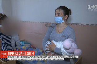 Чи справді в Україні діти хворіють на коронавірус частіше, ніж в інших країнах світу