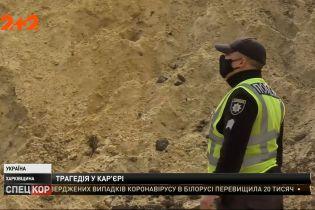 Після нещасного випадку у Харківській області поліція перевірить всі нелегальні кар'єри