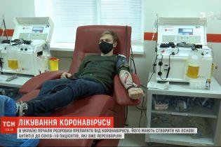 В Украине начали разработку препарата от коронавируса на основе антител к COVID-19