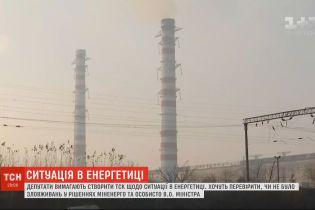 Из-за остановки блоков на АЭС цена света для украинских предприятий уже стала выше, чем в Европе