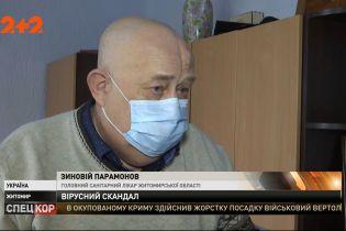 Скандал вокруг COVID-19 в Житомирской области: главному врачу предложили написать заявление на увольнение