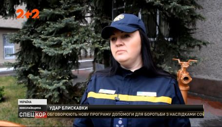15-летний парень погиб от удара молнии в Николаевской области