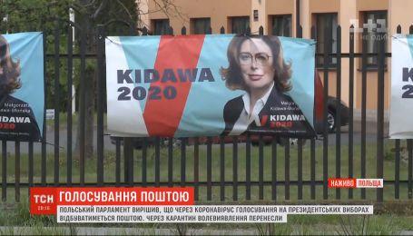 Вибори поштою і чартери для українських працівників: як Польща виходить з карантину