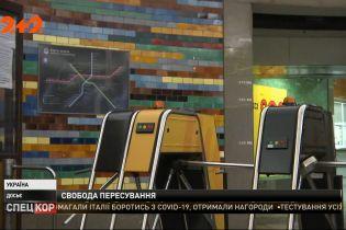 Общественный транспорт в Украине начнет курсировать не ранее 22 мая
