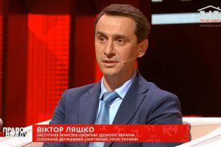 На реформу протитуберкульозної служби стратегією закладено три роки - Ляшко