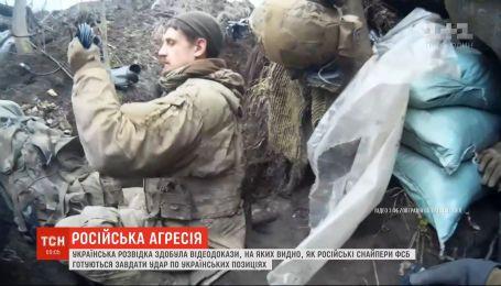 Українська розвідка здобула унікальні кадри російської військової агресії на Донбасі
