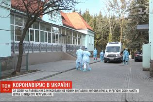 Во Львове срочно созывают штаб быстрого реагирования на случаи коронавируса регионе