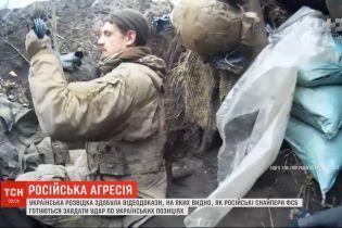 Украинская разведка получила уникальные кадры российской военной агрессии на Донбассе