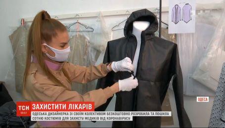 Одеська дизайнерка розробила експериментальний одяг для захисту медиків від коронавірусу