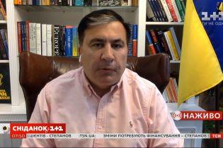 Без свободы не будет развития: с чего Михаил Саакашвили начнет реформирование