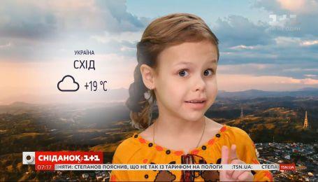 Маленька Фрося розказала, якою буде погода на 9-10 травня