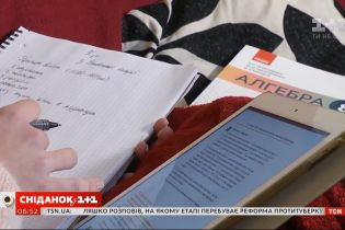 Образовательный комитет обнародовал планы на реформирование средней школы