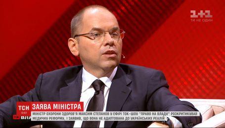 Степанов рассказал о последствиях продолжения реализации медицинской реформы в Украине