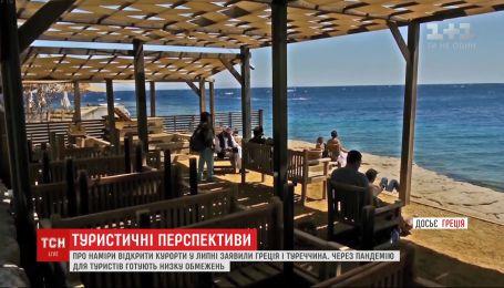 До чого слід готуватися туристам, які хочуть відпочити у Греції та Туреччині