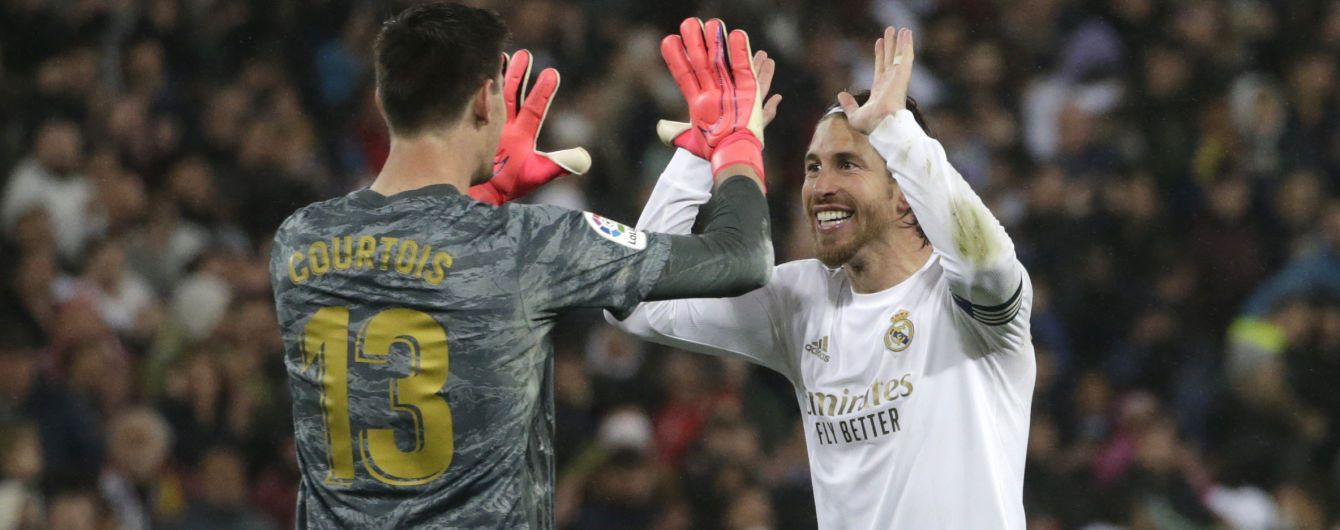 Рестарт Ла Лиги: в Испании определились с датой возвращения футбола