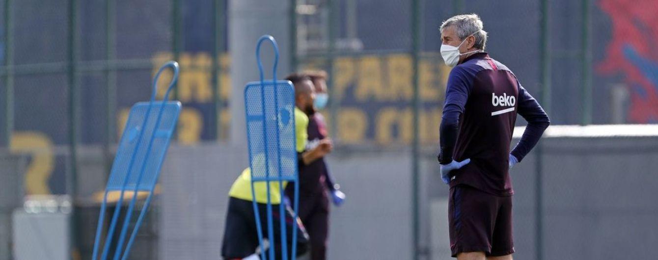 """""""Барселона"""" провела перше тренування після карантину: з'явилися фото"""
