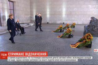 Без парадів і натовпів: як Європа вшановує пам'ять жертв Другої світової війни