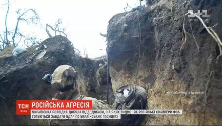 Украинская разведка получила видеодоказательства российской военной агрессии в Донбассе
