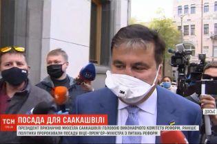 МИД Украины отреагировало на вызов посла Грузии в связи с назначением Саакашвили