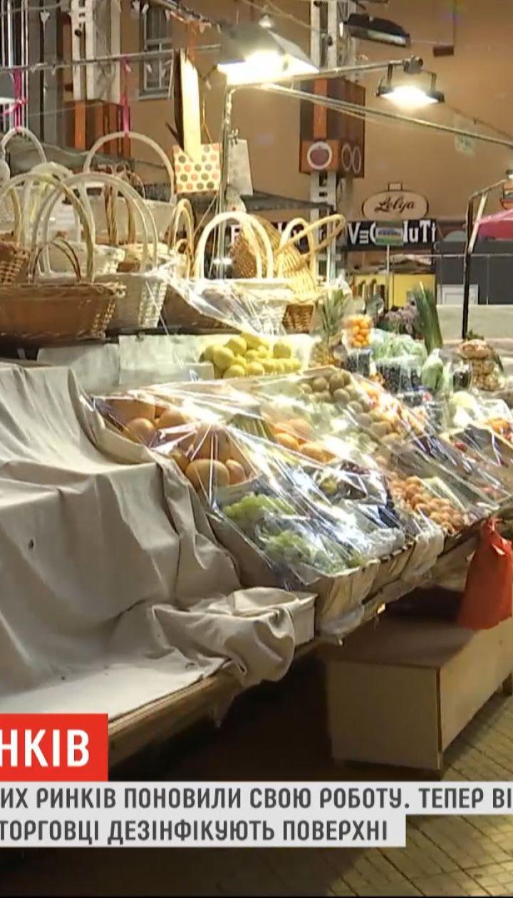 В Киеве 13 продовольственных рынков возобновили свою работу