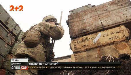 Кремлевские убийцы непрестанно расстреливают украинский Донбасс – новости с передовой