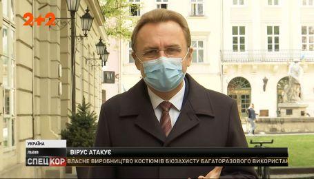 Чому Львівська область очолила рейтинг за добовим приростом хворих на COVID-19