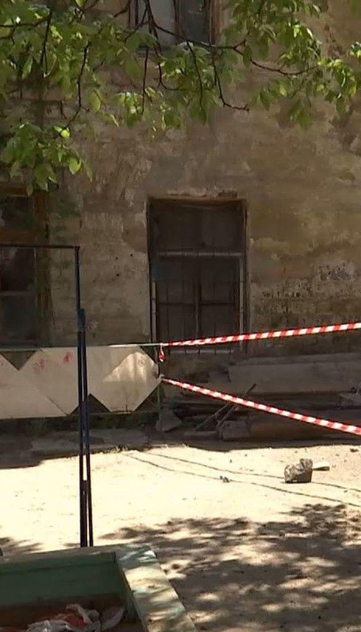 У Одесі зруйнувався будинок, якому близько 130 років – 7 родин залишились без домівки