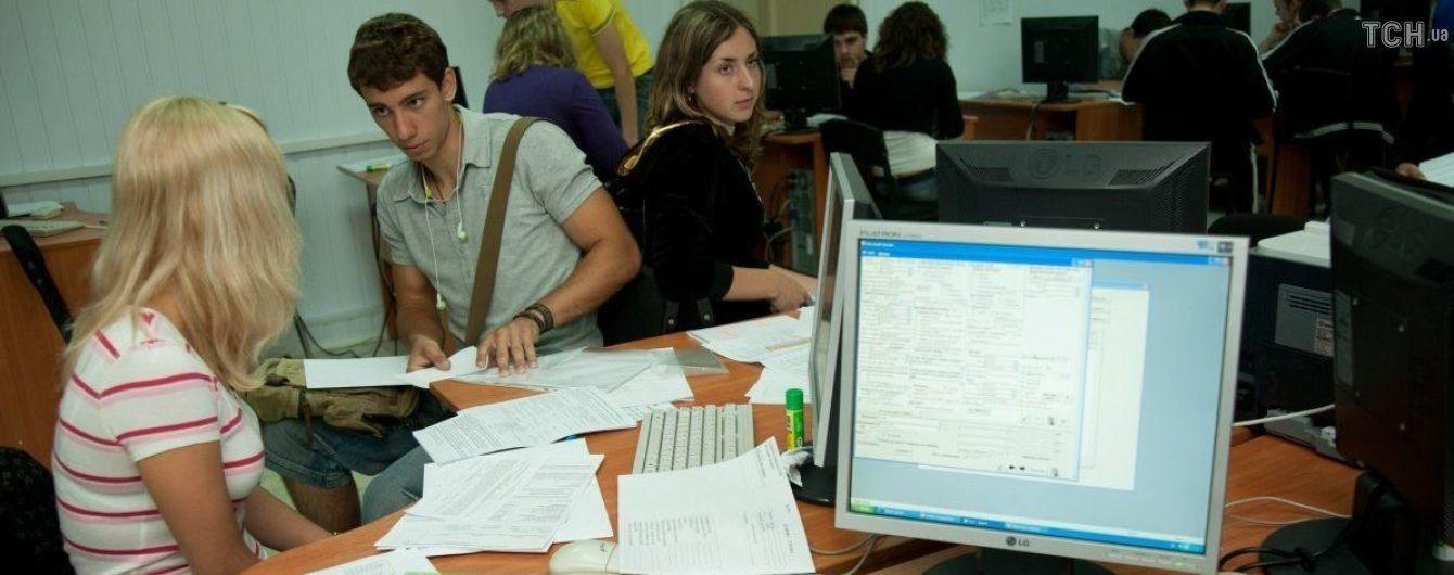 Від сьогодні в Україні стартує вступна кампанія: як створити електронний кабінет та подати документи