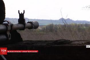 Загострення на фронті: бойовики понад двадцять разів відкривали вогонь