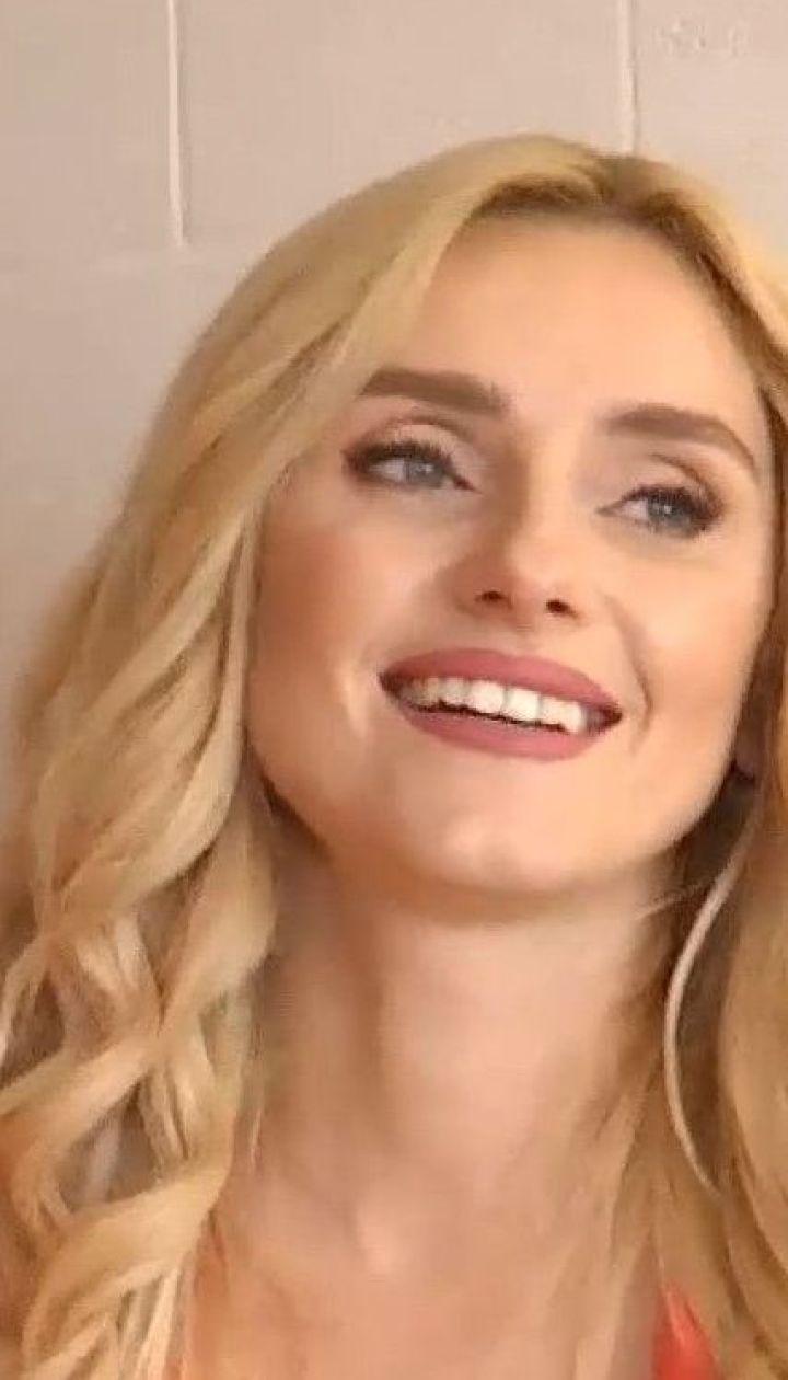 Напередодні Дня матері співачка Ірина Федишин випустила нову пісню