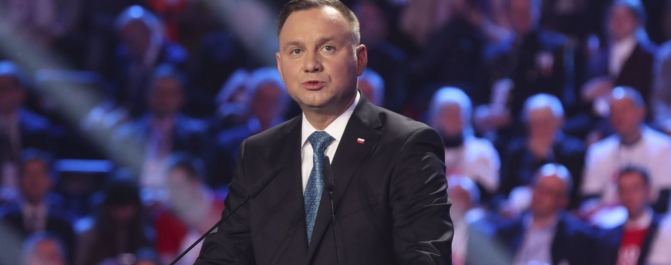 В Польше определились с кандидатами во второй тур президентских выборов