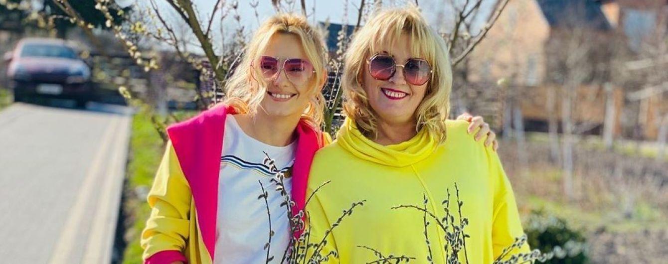 Ирина Федишин довела маму до слез, посвятив трогательную песню