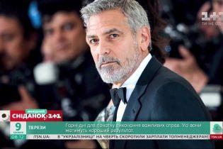 Сім'янин, який ніколи не хотів одружуватися, – історія Джорджа Клуні
