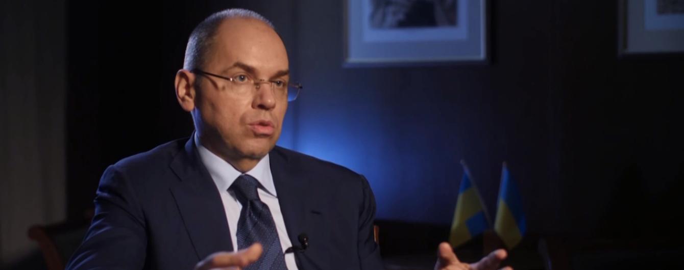 Кабмин выделит 4,5 млрд грн на больницы, в которых возникли проблемы с финансированием из-за медреформы - Степанов