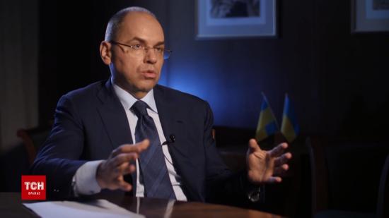Уряд виділить 4,5 млрд грн на лікарні, у яких виникли проблеми з фінансуванням через медреформу - Степанов