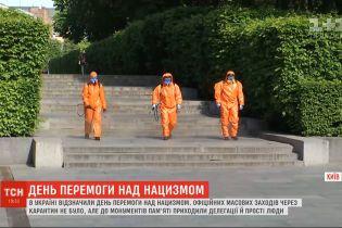 День победы над нацизмом: как украинцы чествовали погибших, несмотря на карантин