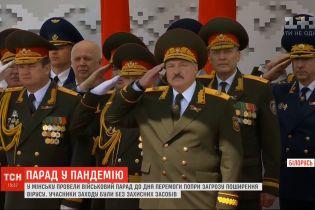 Без дистанции и масок: в Минске провели парад ко Дню Победы, несмотря на угрозу распространения коронавируса