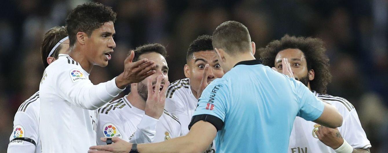 """""""Реал"""" планує істотно зменшити зарплати футболістам"""