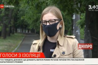 Що думають жителі різних регіонів України про послаблення карантинного режиму