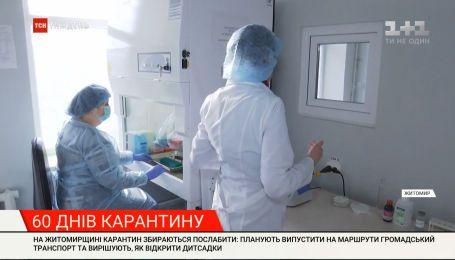 Какая ситуация в регионах Украины накануне ослабления карантина
