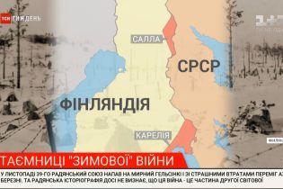 """Советская историография до сих пор не признает, что """"зимняя"""" война - это часть Второй мировой"""
