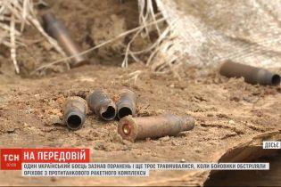 На передовой один украинский боец получил ранения, трое травмированы