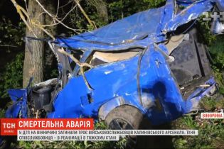 Трое военных погибли в ДТП в Винницкой области